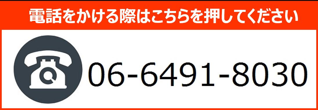 ゆんたく 電話番号2