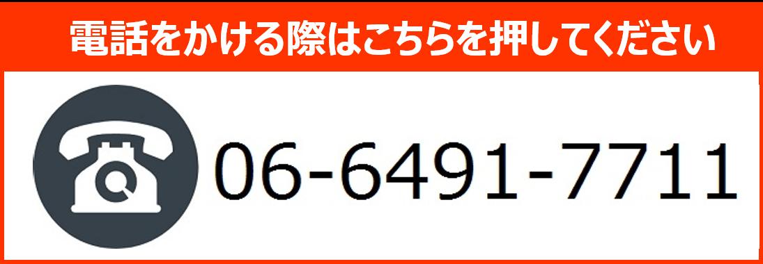 キッズケア 電話番号2