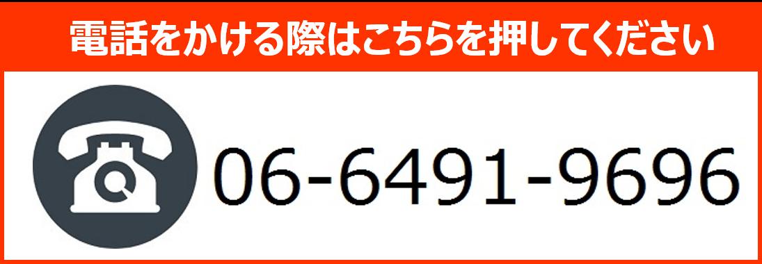 居宅介護 電話番号2